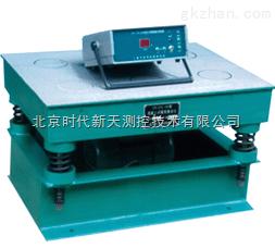 混凝土振动台|振动台|混凝土检测设备