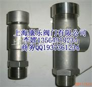 KDA21F-40P低温安全阀 A11F-25氨用安全阀