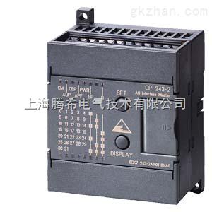 西门子通讯模块cp243-2