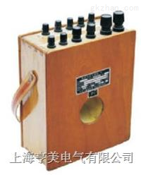 HL系列0.2级测量用电流互感器