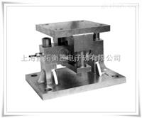 DT淮安1吨防震动称重模块|1T装槽罐的称重传感器