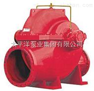 XBD-S型中开蜗壳式消防泵