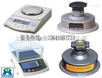 上海500克电子克重仪厂家,新款电子克重仪价钱