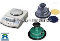 湖南600G电子克重仪生产, 面料克重仪哪个厂家好?