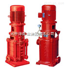 单吸多级消防泵