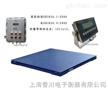 防爆电子磅称,上海防暴地磅,3吨平台磅称