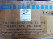 6SE7021-8TB61-西门子工程变频器