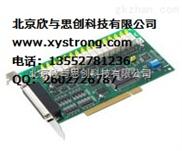 PCI-1762-研华采集卡PCI-1762