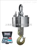 20吨电子吊称/20t电子吊称上海嘉定电子秤生产厂家