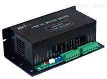 正反转直流电机调速器/PWM直流调速器/双闭环直流调速器