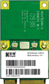 EVDO 无线数据传输模块H9918 EVDO Module