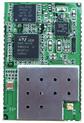 GPRS DTU  GPRS无线数据传输模块H7200