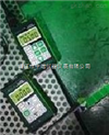 超声波测厚仪MMX-6DL