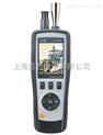 CEM华盛昌DT-9880尘埃粒子计数器DT9880