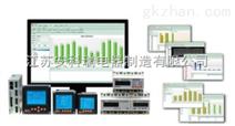能源管理与能耗分析系统