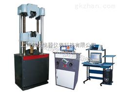 液压拉力机、液压拉力试验机、液压万能试验机