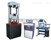 QJWE液压拉力机、液压拉力试验机、液压万能试验机