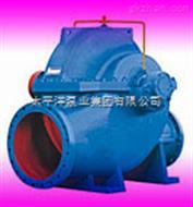 TPOW双蜗壳式中开离心泵