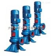 WL-便拆式排污泵