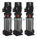 立式多级GDL/GDLF管道泵