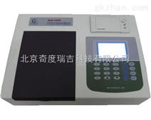 农药残留速测仪QD-8N