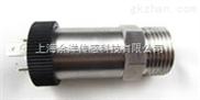 齐平膜压力传感器,卫生型压力传感器