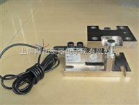 DT衢州合金钢称重模块,装容器的电子秤,10T称重传感器