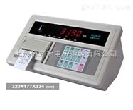 XK3190-A9P汽車衡顯示器