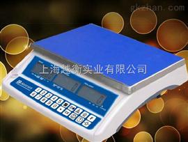 SCS电子桌秤,称蔬菜的电子秤,称配件的电子称