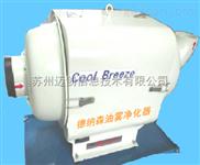CRD-400R-油雾净化器