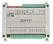 远程PLC、RTU模块、现场总线模块、DP接口、8路热电偶