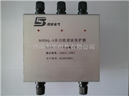 HPD1000邦世谐波保护器