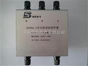 KLD-BMS1000邦世谐波保护器
