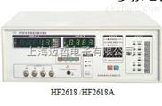 HF2618A多频电容测量仪HF-2618A