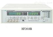 HF2618B多频电容测量仪HF-2618B