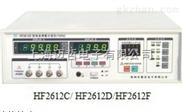 HF2612F单频电容测量仪HF-2612F