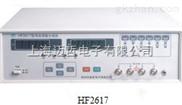 HF2617多频电容测量仪HF-2617