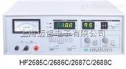 HF2688C电解电容漏电流测试仪HF-2688C