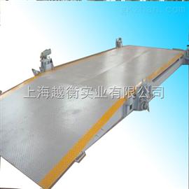 SCS移动式电子汽车衡,变形金钢