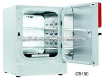 二氧化碳培养箱CB系列(宾得)
