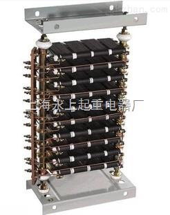 ZX2-1/0.2电阻器