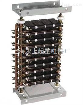 ZX2-1/0.33电阻器