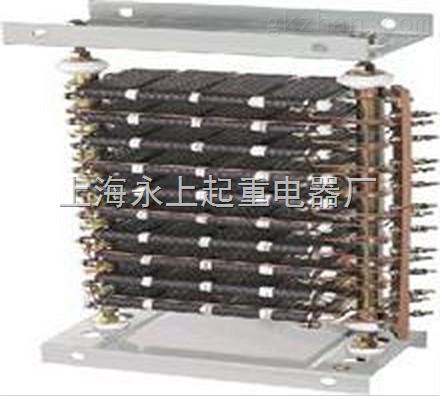 ZX2-2/0.9电阻器
