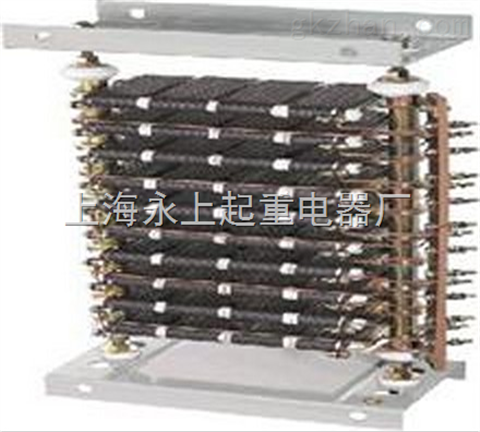 ZX2-2/0.7电阻器