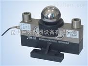 淮安博达60T数字称重传感器