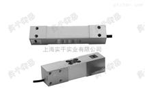 江苏120kg电子台称称重传感器价格