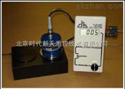 DS半球发射率测量仪