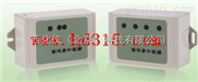 jj便携红外计数器 型号:M211432