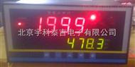 带RS485的智能电压小时计