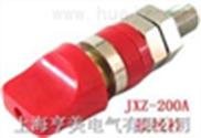 上海接线柱|电力接线柱生产厂家